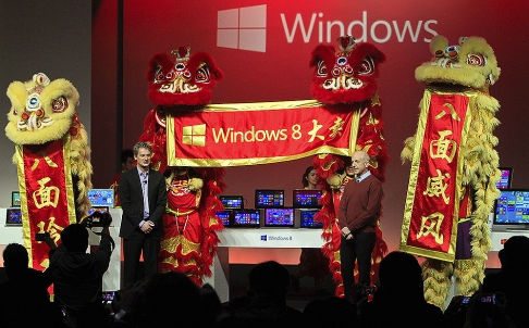 Microsoft confirms China probe over possible antitrust after four offices visited
