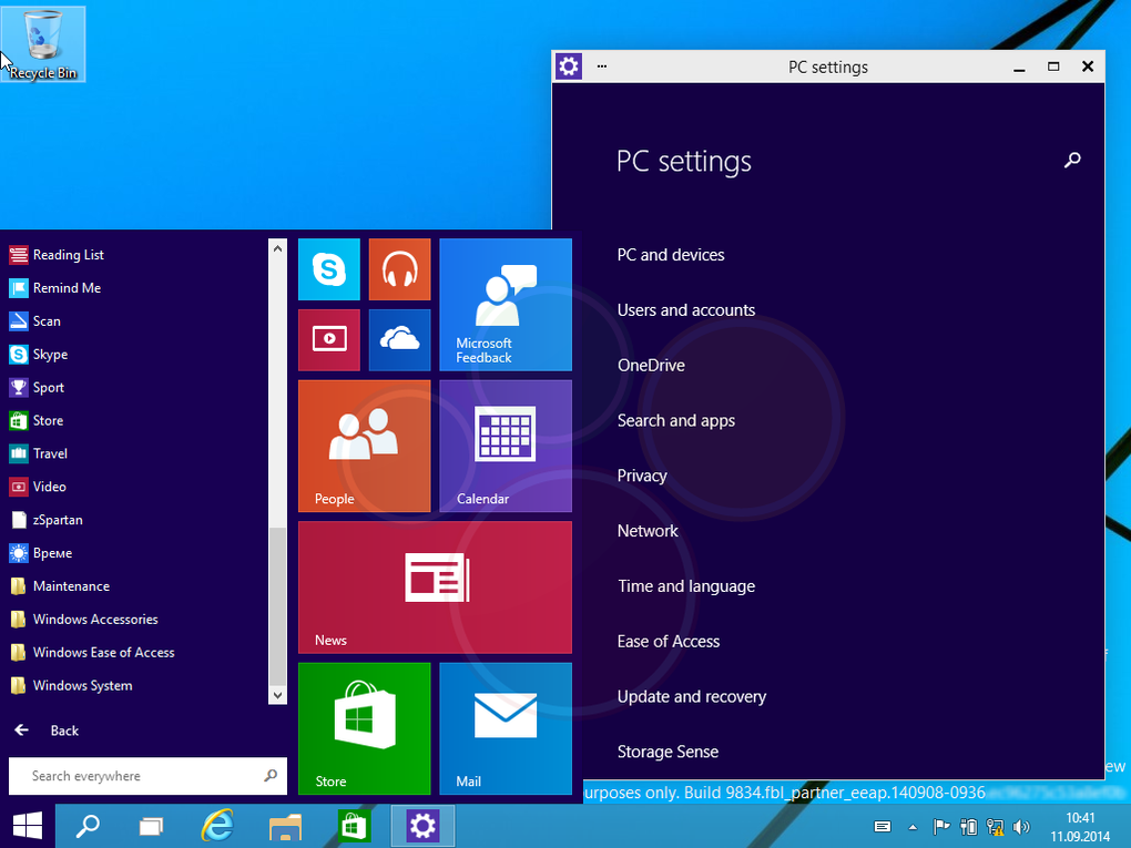 See the  leaked windows 9 User interface  screen shots
