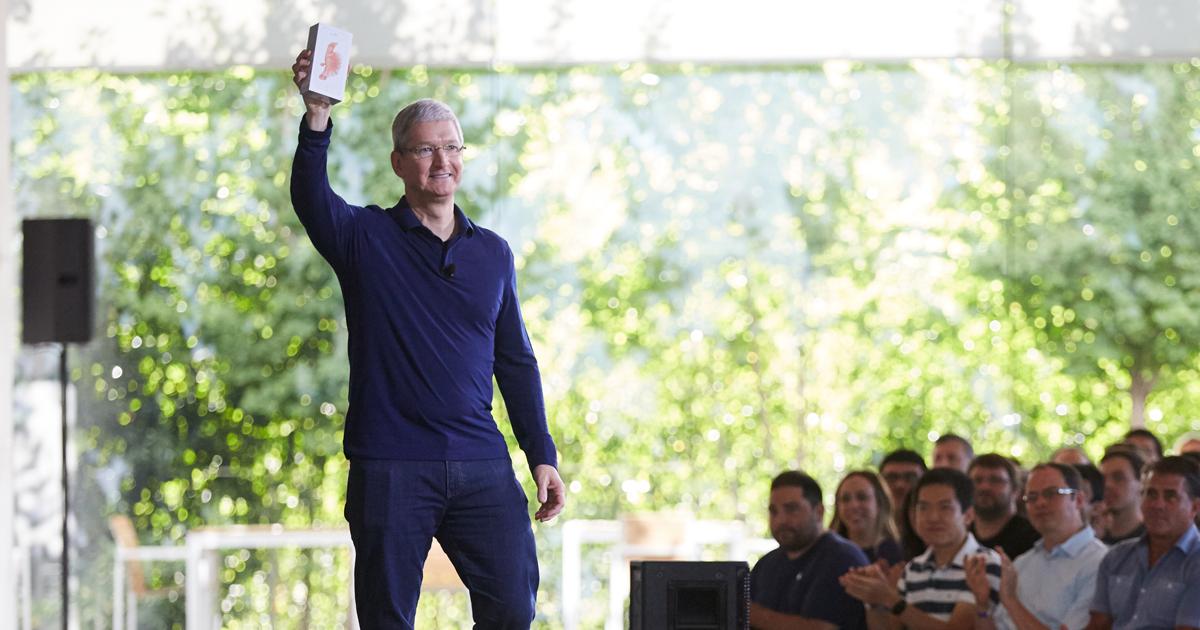 one billionth iphone